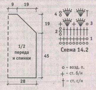 m_047-2 (325x304, 55Kb)