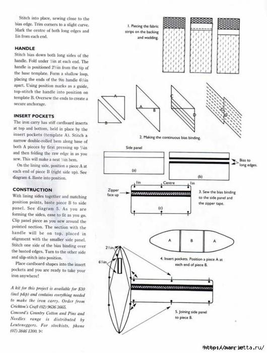 Шьем сами чехлы для утюга и швейных машинок (1) (530x700, 190Kb)