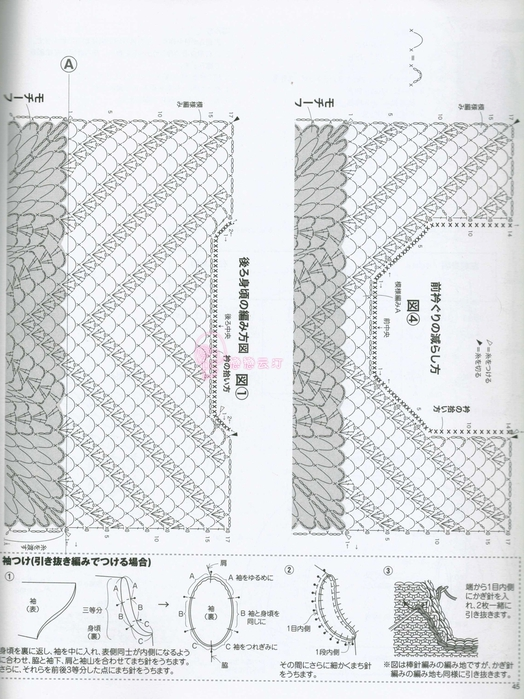 5 (524x700, 283Kb)