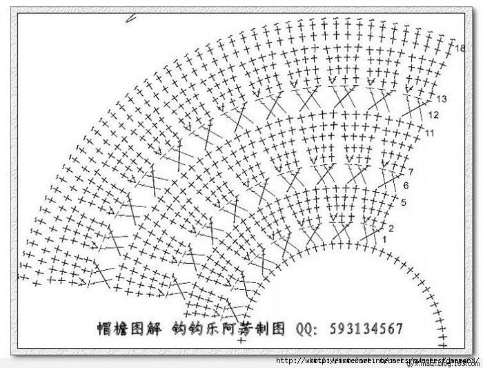 87576081_large_3925116_81703935_large_y_e56a195e (700x533, 250Kb)