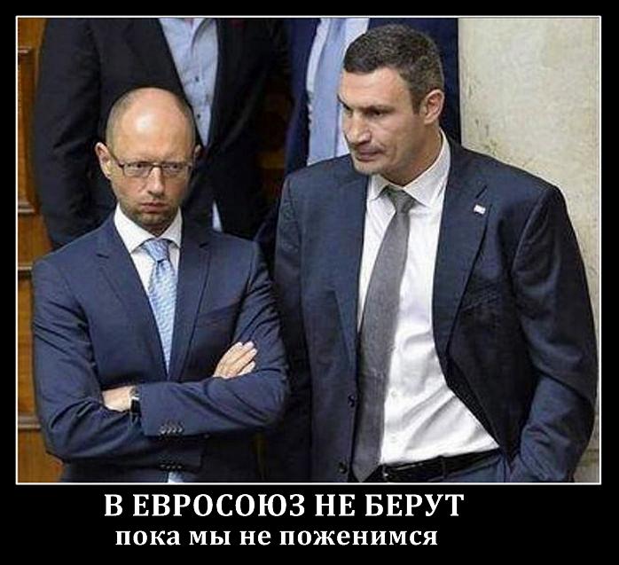 Яценюк надеется, что проблема мигрантов в ЕС не повлияет на предоставление Украине безвизового режима - Цензор.НЕТ 646