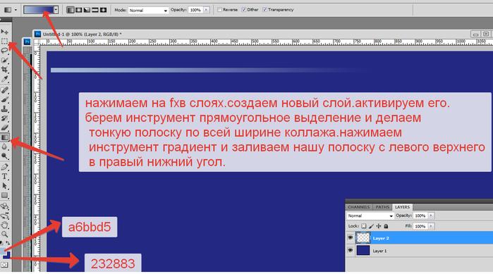 2014-06-06 15-27-39 Untitled-1 @ 100% (Layer 2, RGB 8)   (700x389, 132Kb)