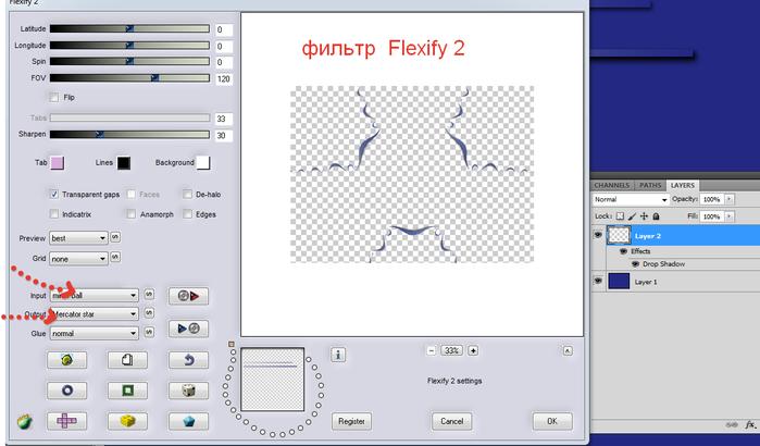 2014-06-06 15-58-22 Flexify 2 (700x410, 133Kb)