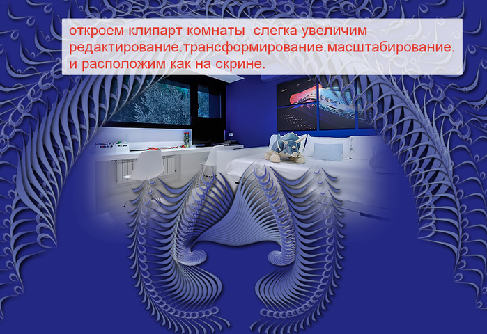 2014-06-06 16-09-08 Без имени-29.psd @ 100% (Layer 3, RGB 8)   (700x480, 490Kb)