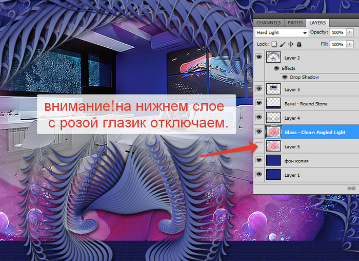 2014-06-06 17-30-45 Без имени-29.psd @ 100% (Glass - Clear  Angled Light, RGB 8)   (700x508, 589Kb)