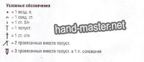 pulover-kryuchkom-s-krasivyimi-plankami-usl-obozn (280x121, 36Kb)