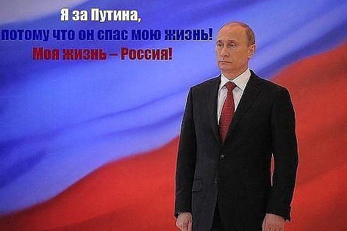 россия (492x328, 29Kb)