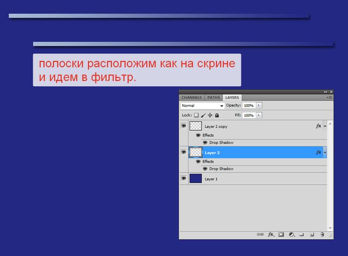 113672451_large_20140606_154741_Untitled1__100__Layer_2_RGB_8___ (700x515, 64Kb)