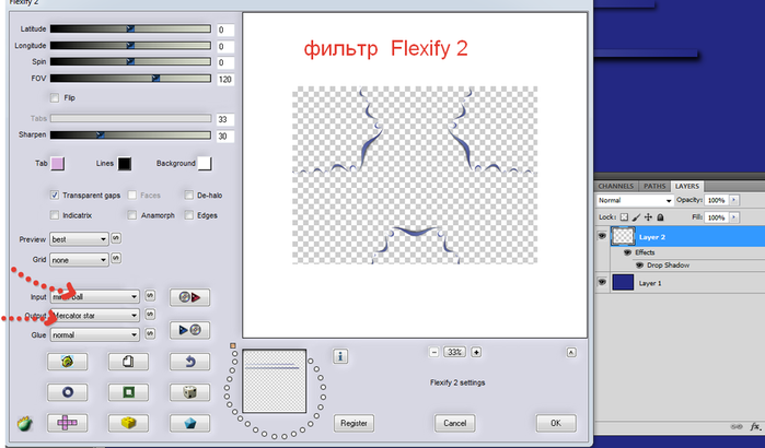 113672452_large_20140606_155822_Flexify_2 (700x410, 147Kb)