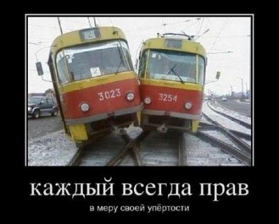 1326340226_imbdervqtwlec3x (400x321, 53Kb)