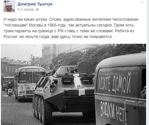 Террористы обстреливают район пункта пропуска в Станице Луганской, - Тука - Цензор.НЕТ 3054