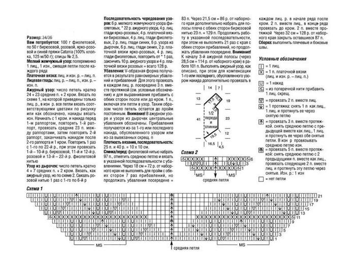 UvXU3l9pY5Y (700x513, 213Kb)