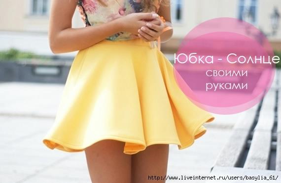ubka_21 (570x370, 98Kb)