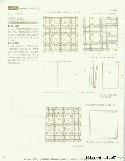 126 (404x520, 113Kb)