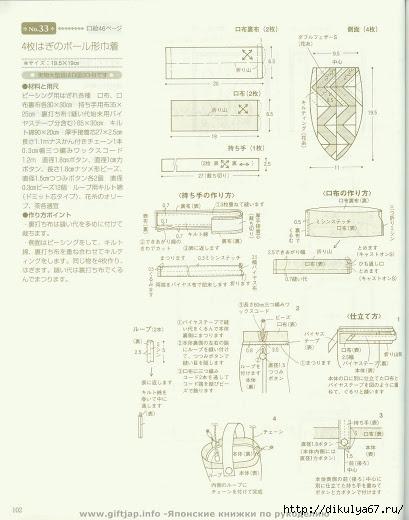 151 (409x520, 126Kb)