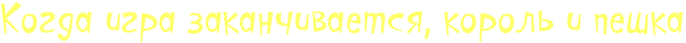 4nppbxsosxemjwfordemtwfu4gypbcby4n57bcgozmembwf74gd7bqgosmembwfi4gbpdyqtthsnbwf44n9pdygoz5emzwccrdemoegoz9emmwce4n7pbcy (700x43, 16Kb)