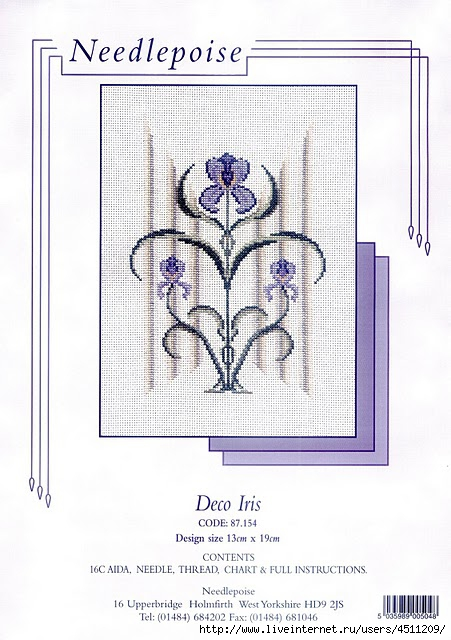 87.154 Deco Iris (451x640, 188Kb)