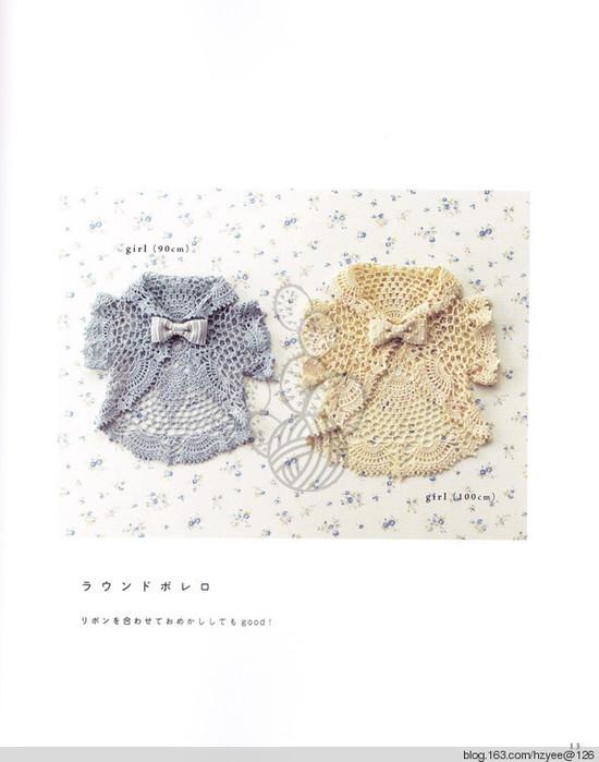5220935_crochetlacebolerovestbabygirlmakehandmade1406c5a7a1e72 (550x700, 75Kb)