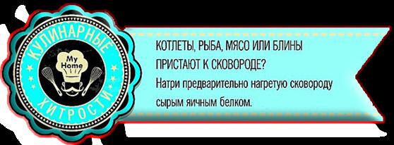 5283370_ (558x206, 178Kb)