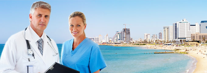 медицинские услуги в израиле (3) (680x240, 112Kb)