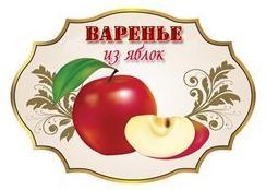 яблоки2 (244x174, 28Kb)