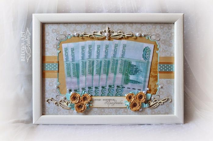 Красивый сувенир на свадьбу
