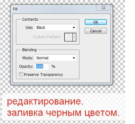 2014-06-08 01-09-30 Fill (432x395, 20Kb)