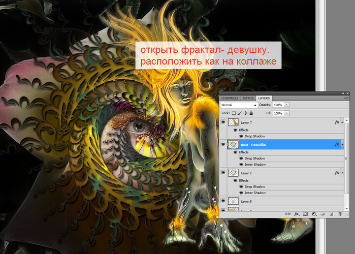 2014-06-08 02-43-03 Без имени-30.psd @ 100% (Rust - Penicillin, RGB 8)   (700x500, 481Kb)