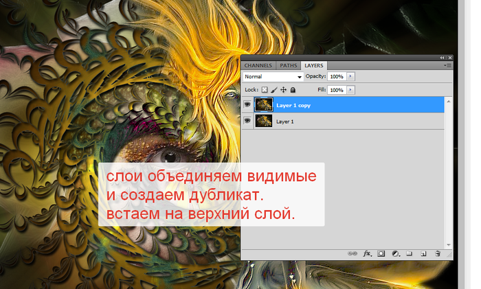 2014-06-08 02-54-39 Без имени-30.psd @ 100% (Layer 1 copy, RGB 8)   (700x421, 388Kb)