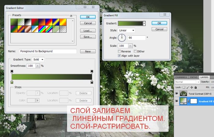 2014-06-08 14-46-35 Без имени-31.psd @ 100% (Layer 1, RGB 8) (700x449, 325Kb)