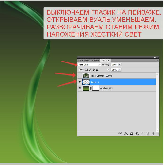 2014-06-08 15-02-43 (699x700, 157Kb)