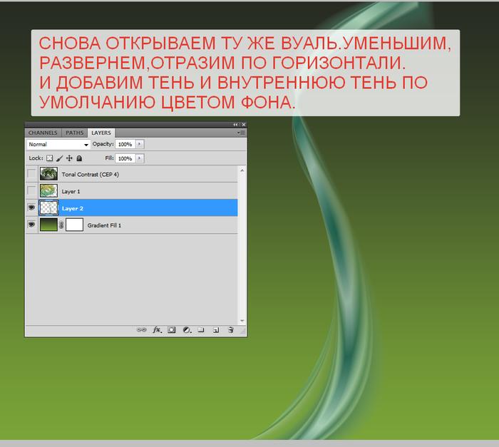 2014-06-08 16-59-19 Без имени-31.psd @ 100% (Layer 2, RGB 8)   (700x627, 138Kb)