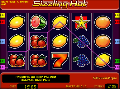 4574032_slot (385x285, 115Kb)