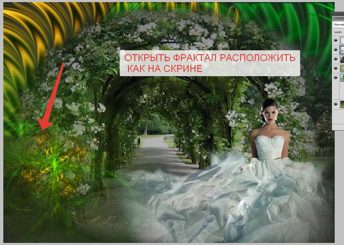 2014-06-08 17-23-04 Без имени-31.psd @ 100% (Layer 5, RGB 8)   (700x498, 592Kb)