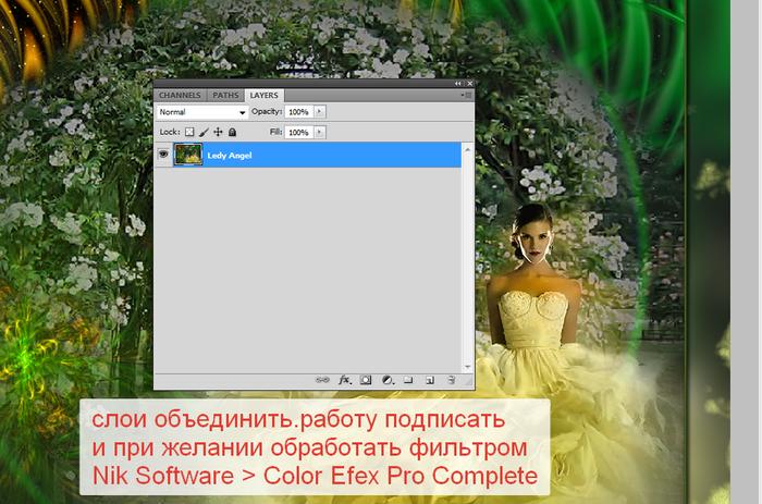 2014-06-08 18-35-18 (700x463, 431Kb)