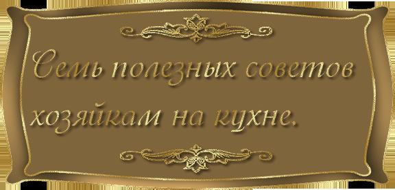 Без-имени-1 (576x277, 147Kb)