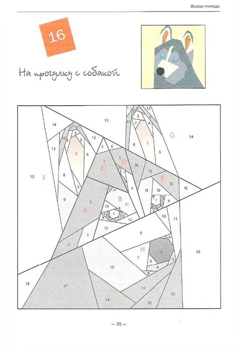 24 (477x700, 159Kb)