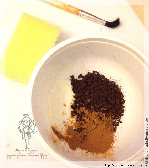 Как сшить ароматного кофейного котика (9) (567x642, 242Kb)