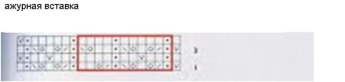 b7a6ee67dab0 (700x166, 42Kb)