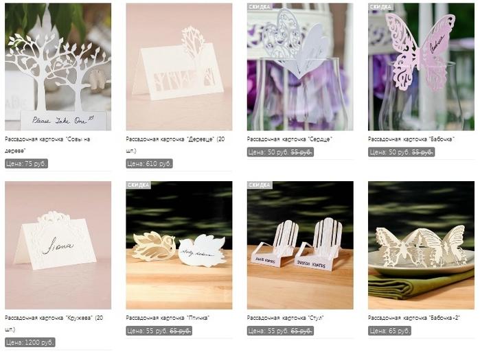 карточки для рассадки гостей на свадьбу (700x513, 212Kb)