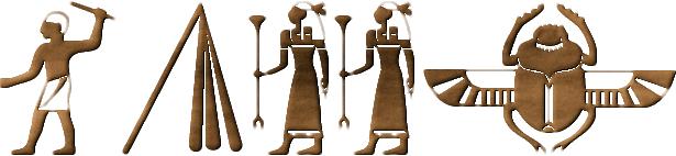 Old-Egypt-Glyphs-Font-Preview-Muddy-Logo (615x142, 68Kb)