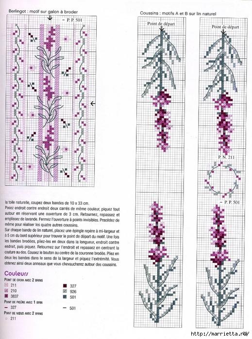 ЛАВАНДА. Схемы вышивки крестом (6) (519x700, 306Kb)