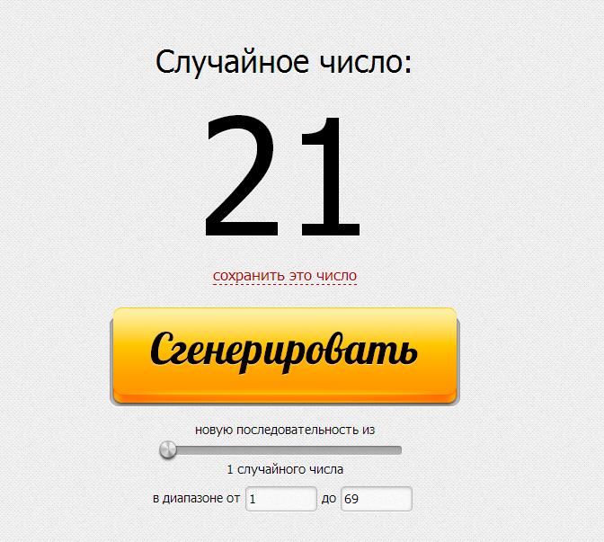 4360308_Bezimyannii_1_ (672x603, 114Kb)