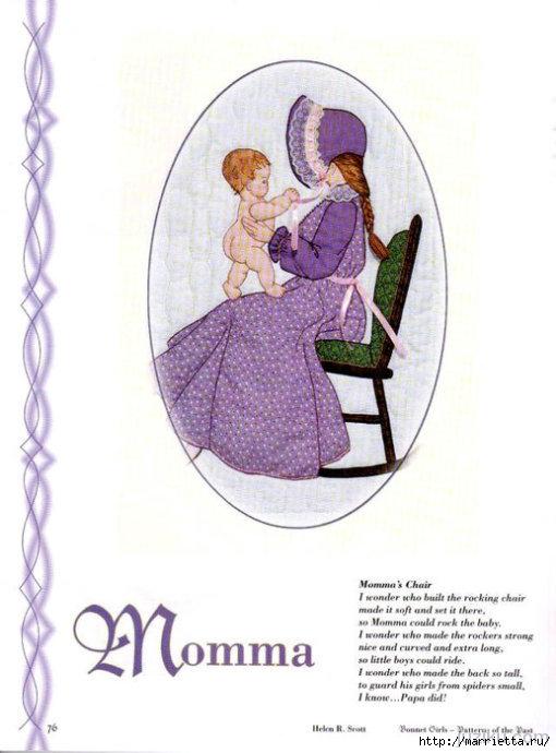 Лоскутное шитье. Журнал Bonnet Girls (22) (510x690, 155Kb)