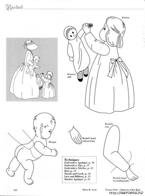 Лоскутное шитье. Журнал Bonnet Girls (32) (510x690, 114Kb)