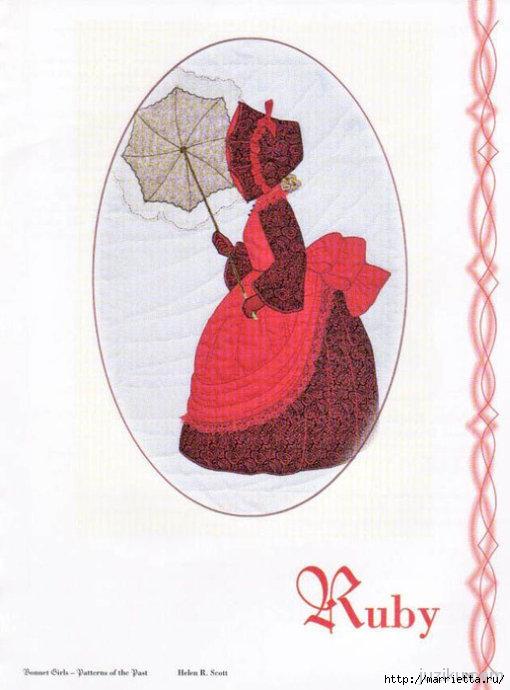 Лоскутное шитье. Журнал Bonnet Girls (54) (510x690, 165Kb)