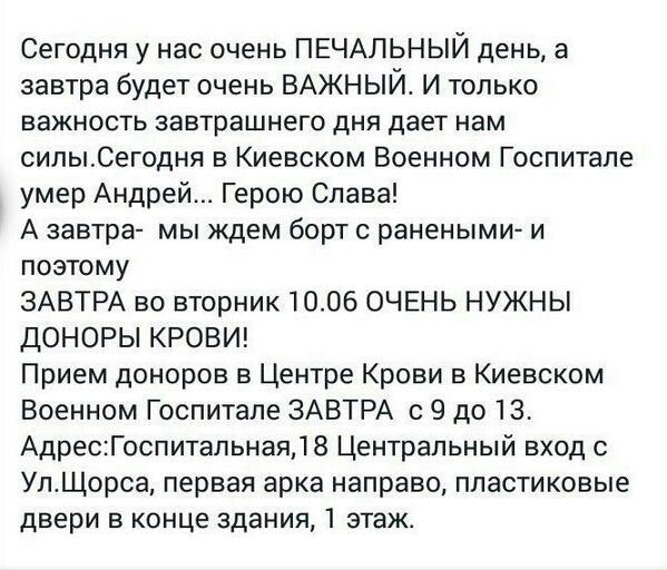 киев3 (599x512, 60Kb)