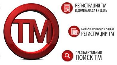 Регистрация звуков в качестве торговых марок.