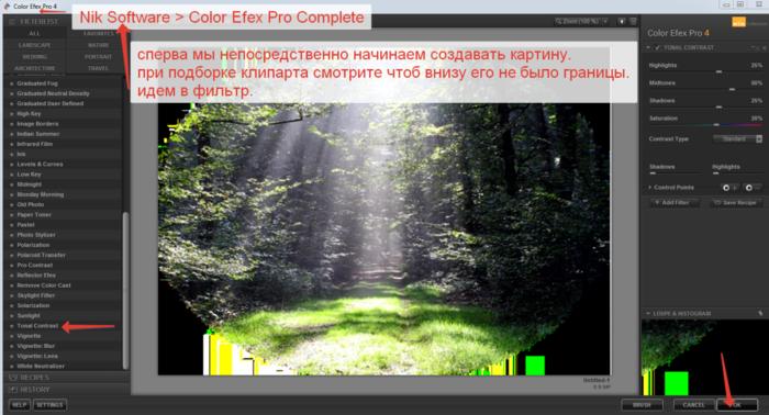 2014-06-09 20-04-34 Color Efex Pro 4 (700x378, 320Kb)