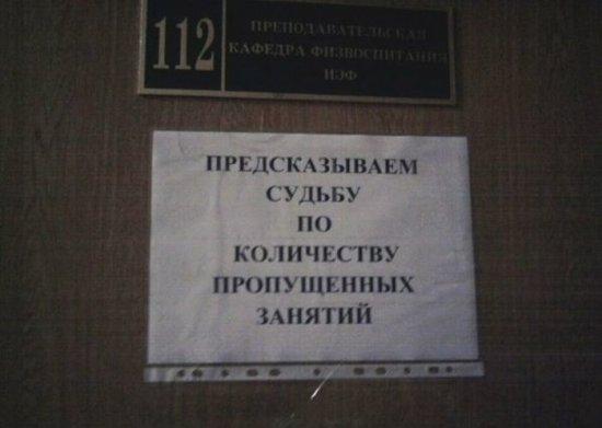 smeshnie_kartinki_140017589146 (550x391, 111Kb)